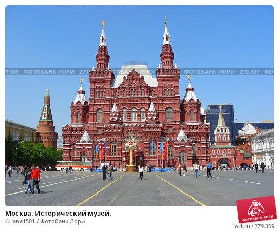Купить «Москва. Исторический музей.», эксклюзивное фото № 279309, снято 5 мая 2008 г. (c) lana1501 / Фотобанк Лори