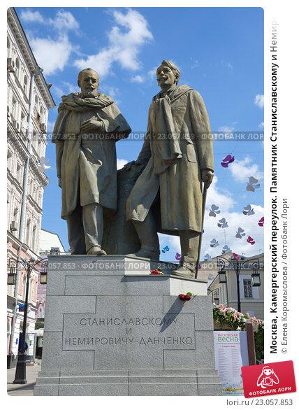 Купить памятники в москве в школе памятники из гранита каталог фото цены 585