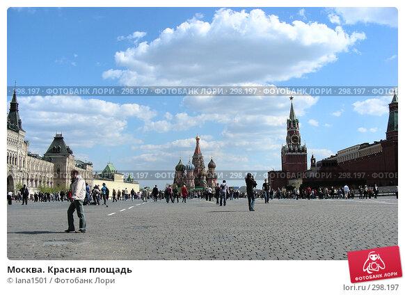 Москва. Красная площадь, эксклюзивное фото № 298197, снято 27 апреля 2008 г. (c) lana1501 / Фотобанк Лори