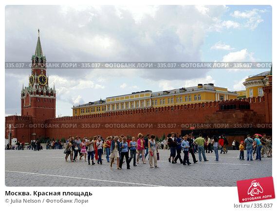 Москва. Красная площадь, фото № 335037, снято 25 июня 2008 г. (c) Julia Nelson / Фотобанк Лори