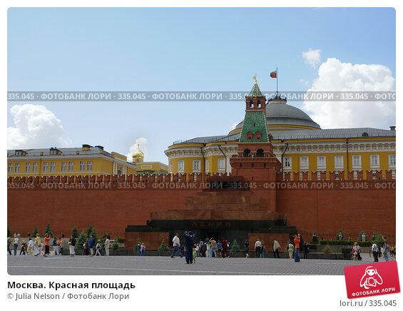 Купить «Москва. Красная площадь», фото № 335045, снято 25 июня 2008 г. (c) Julia Nelson / Фотобанк Лори