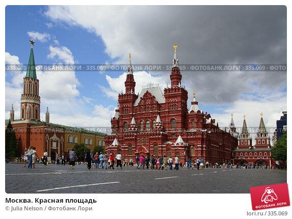 Купить «Москва. Красная площадь», фото № 335069, снято 25 июня 2008 г. (c) Julia Nelson / Фотобанк Лори