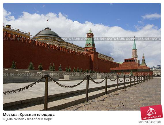 Москва. Красная площадь, фото № 335101, снято 25 июня 2008 г. (c) Julia Nelson / Фотобанк Лори