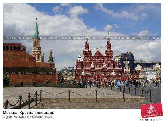 Москва. Красная площадь, фото № 335113, снято 25 июня 2008 г. (c) Julia Nelson / Фотобанк Лори