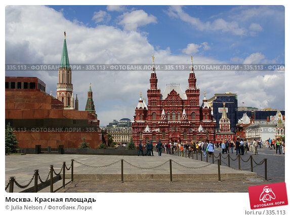 Купить «Москва. Красная площадь», фото № 335113, снято 25 июня 2008 г. (c) Julia Nelson / Фотобанк Лори