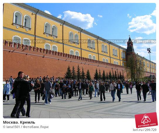 Купить «Москва. Кремль», эксклюзивное фото № 299729, снято 27 апреля 2008 г. (c) lana1501 / Фотобанк Лори