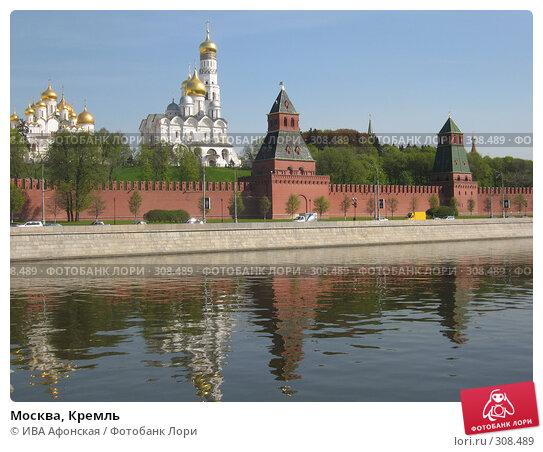 Москва, Кремль, фото № 308489, снято 30 апреля 2008 г. (c) ИВА Афонская / Фотобанк Лори
