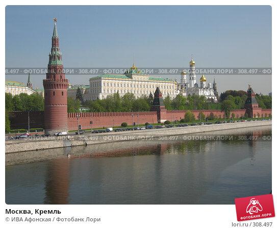Москва, Кремль, фото № 308497, снято 30 апреля 2008 г. (c) ИВА Афонская / Фотобанк Лори