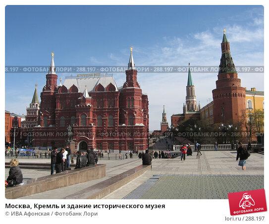 Москва, Кремль и здание исторического музея, фото № 288197, снято 24 апреля 2008 г. (c) ИВА Афонская / Фотобанк Лори