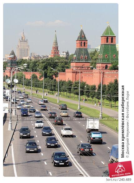 Купить «Москва кремлёвская набережная», эксклюзивное фото № 240489, снято 5 июля 2007 г. (c) Дмитрий Неумоин / Фотобанк Лори