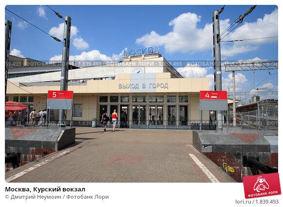 https://prv1.lori-images.net/moskva-kurskii-vokzal-0001839493-preview.jpg