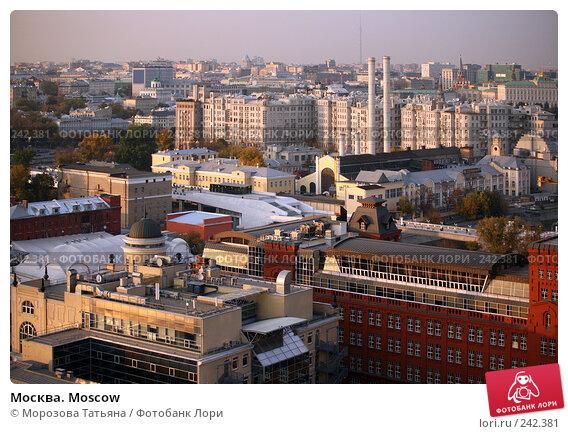 Купить «Москва. Moscow», фото № 242381, снято 29 сентября 2007 г. (c) Морозова Татьяна / Фотобанк Лори