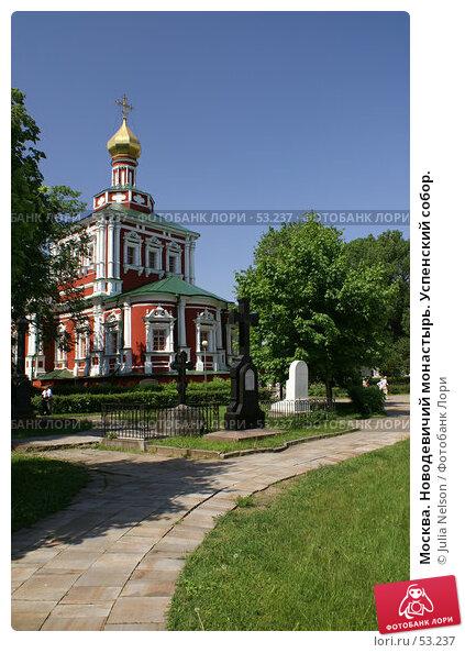 Купить «Москва. Новодевичий монастырь. Успенский собор.», фото № 53237, снято 26 мая 2007 г. (c) Julia Nelson / Фотобанк Лори