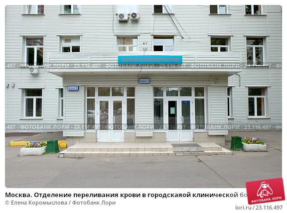 ЮжноСахалинская городская больница имФСАнкудинова