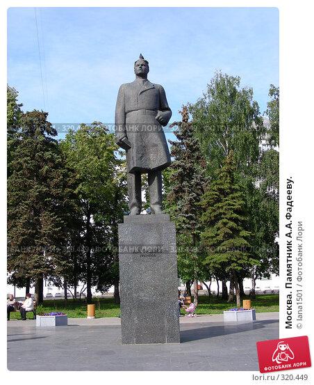 Москва. Памятник А.А.Фадееву., эксклюзивное фото № 320449, снято 10 июня 2008 г. (c) lana1501 / Фотобанк Лори