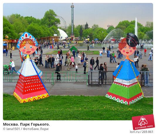 Москва. Парк Горького., эксклюзивное фото № 269861, снято 2 мая 2008 г. (c) lana1501 / Фотобанк Лори