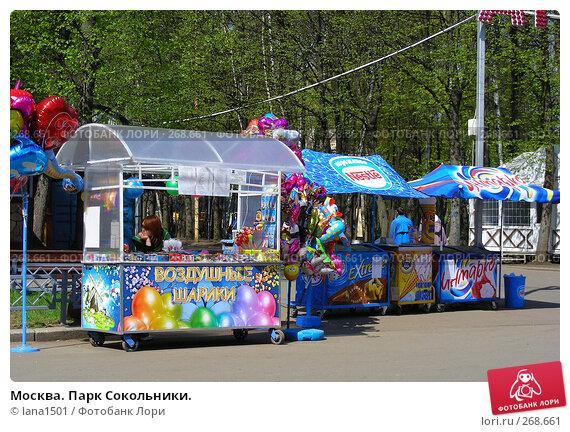 Купить «Москва. Парк Сокольники.», эксклюзивное фото № 268661, снято 29 апреля 2008 г. (c) lana1501 / Фотобанк Лори