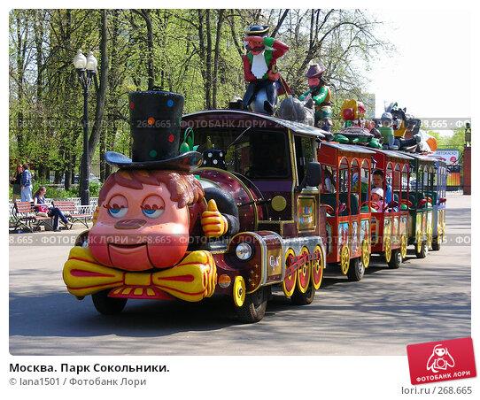 Купить «Москва. Парк Сокольники.», эксклюзивное фото № 268665, снято 29 апреля 2008 г. (c) lana1501 / Фотобанк Лори