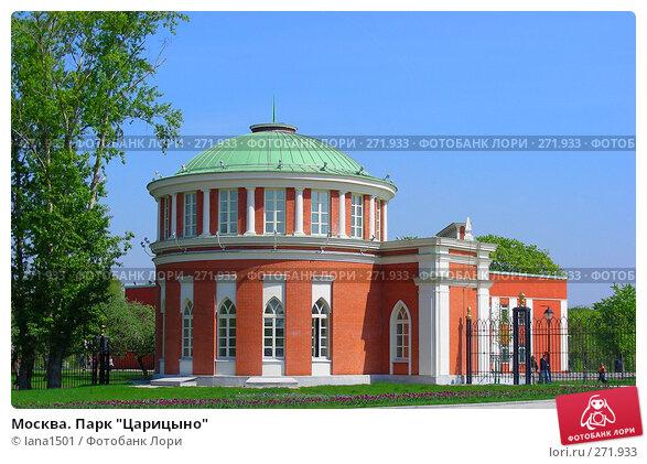 "Москва. Парк ""Царицыно"", эксклюзивное фото № 271933, снято 4 мая 2008 г. (c) lana1501 / Фотобанк Лори"
