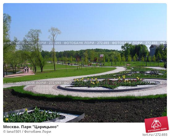 "Москва. Парк ""Царицыно"", эксклюзивное фото № 272693, снято 4 мая 2008 г. (c) lana1501 / Фотобанк Лори"