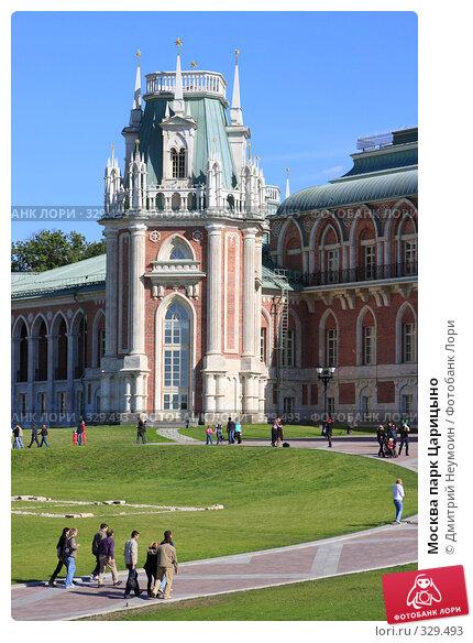 Москва парк Царицыно, эксклюзивное фото № 329493, снято 8 июня 2008 г. (c) Дмитрий Неумоин / Фотобанк Лори