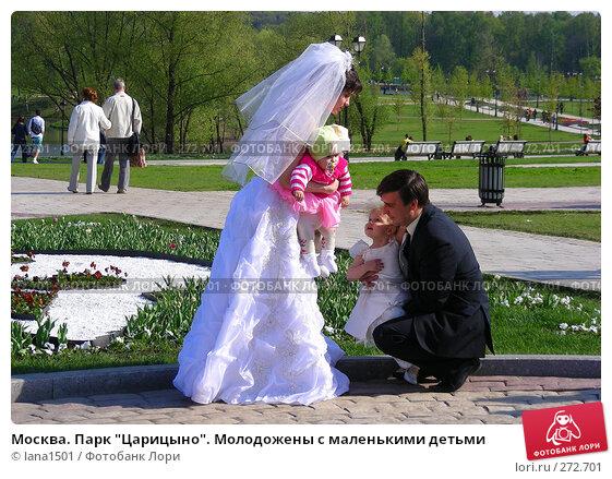 """Купить «Москва. Парк """"Царицыно"""". Молодожены с маленькими детьми», эксклюзивное фото № 272701, снято 4 мая 2008 г. (c) lana1501 / Фотобанк Лори"""