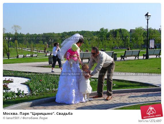 "Москва. Парк ""Царицыно"" .Свадьба, эксклюзивное фото № 272697, снято 4 мая 2008 г. (c) lana1501 / Фотобанк Лори"