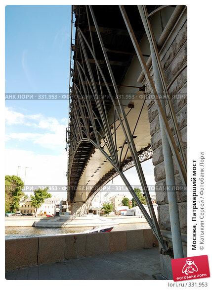 Москва, Патриарший мост, фото № 331953, снято 13 июня 2008 г. (c) Катыкин Сергей / Фотобанк Лори