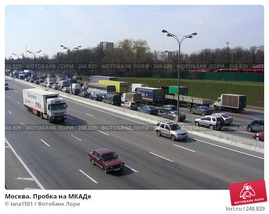 Москва. Пробка на МКАДе, эксклюзивное фото № 248829, снято 11 апреля 2008 г. (c) lana1501 / Фотобанк Лори