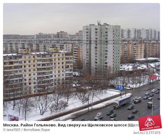 shelkovskoe-shosse-prostitutki