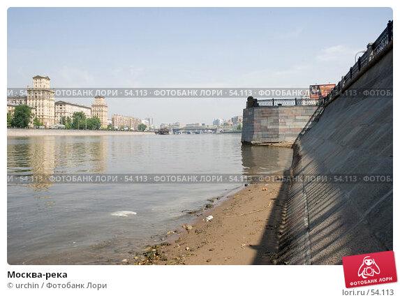 Купить «Москва-река», фото № 54113, снято 19 мая 2007 г. (c) urchin / Фотобанк Лори