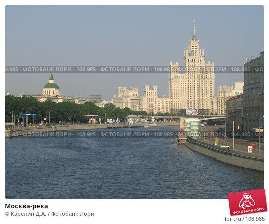 Москва-река, фото № 108985, снято 4 июня 2006 г. (c) Карелин Д.А. / Фотобанк Лори