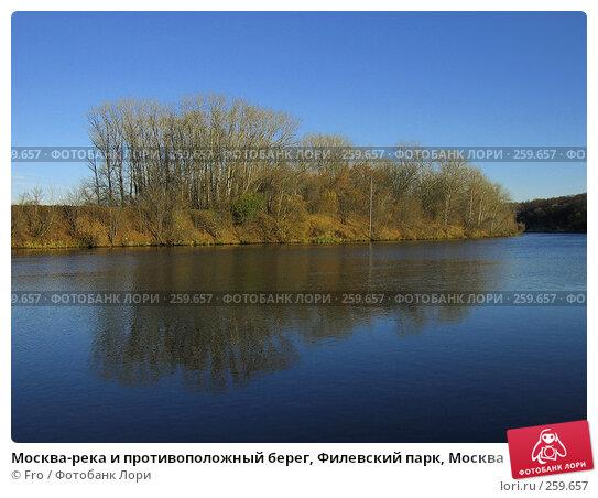 Москва-река и противоположный берег, Филевский парк, Москва, фото № 259657, снято 30 октября 2005 г. (c) Fro / Фотобанк Лори
