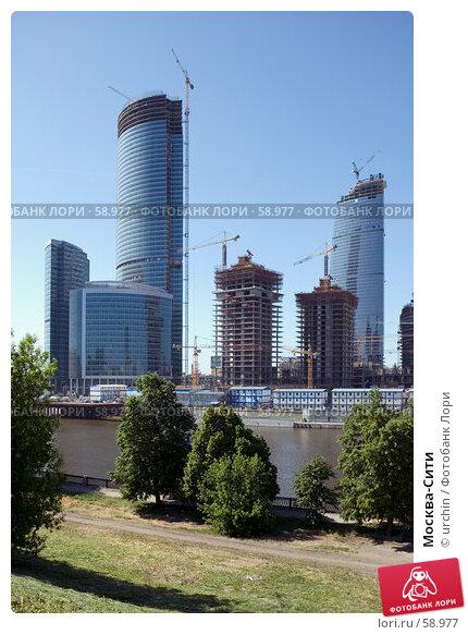 Москва-Сити, фото № 58977, снято 3 июня 2007 г. (c) urchin / Фотобанк Лори