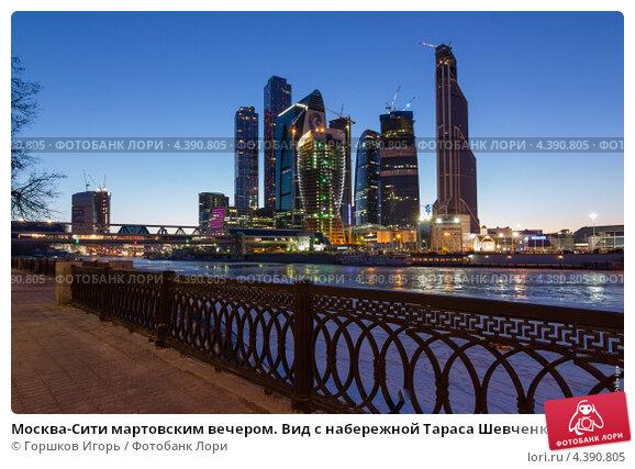 Аренда апартаментов посуточно в МоскваСити снять элитную