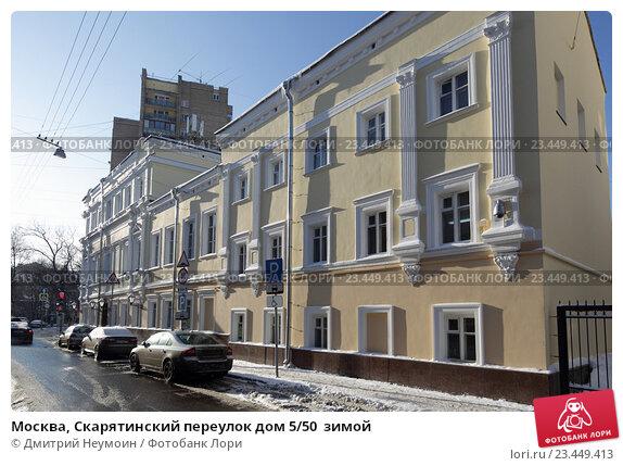 Аниматоры на дом Скарятинский переулок детские праздники Смирновская улица