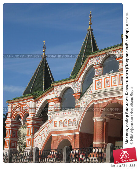 Москва, собор Василия Блаженного (Покровский собор), деталь, фото № 311865, снято 24 апреля 2008 г. (c) ИВА Афонская / Фотобанк Лори