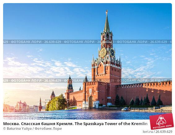 Купить «Москва. Спасская башня Кремля. The Spasskaya Tower of the Kremlin», фото № 26639629, снято 1 октября 2016 г. (c) Baturina Yuliya / Фотобанк Лори