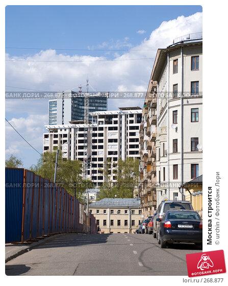 Москва строится, фото № 268877, снято 26 апреля 2008 г. (c) urchin / Фотобанк Лори
