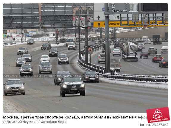 того, третье транспортное кольцо в москве полиэстер: чем