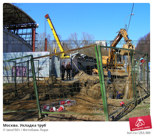 Москва. Укладка труб, эксклюзивное фото № 253389, снято 9 апреля 2008 г. (c) lana1501 / Фотобанк Лори