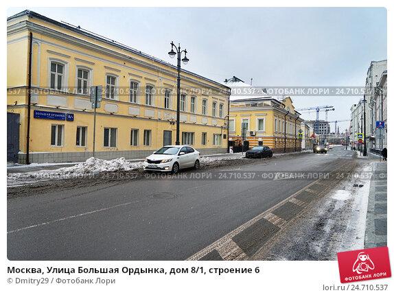 Адреса ПФР по гМоскве и МО  2016