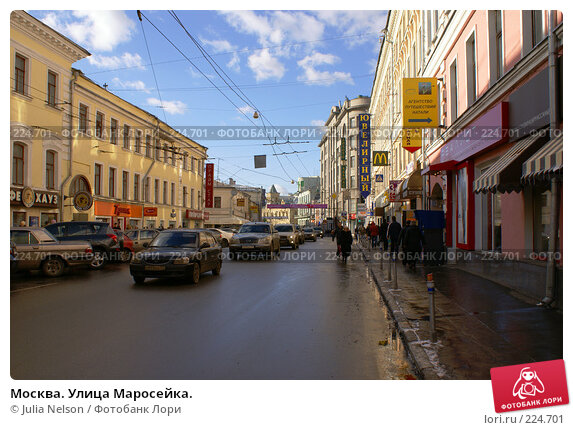 Москва. Улица Маросейка., фото № 224701, снято 14 февраля 2008 г. (c) Julia Nelson / Фотобанк Лори