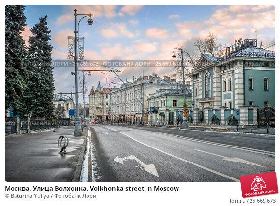 Купить «Москва. Улица Волхонка. Volkhonka street in Moscow», фото № 25669673, снято 26 февраля 2017 г. (c) Baturina Yuliya / Фотобанк Лори