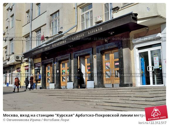 печать фотографий метро курская