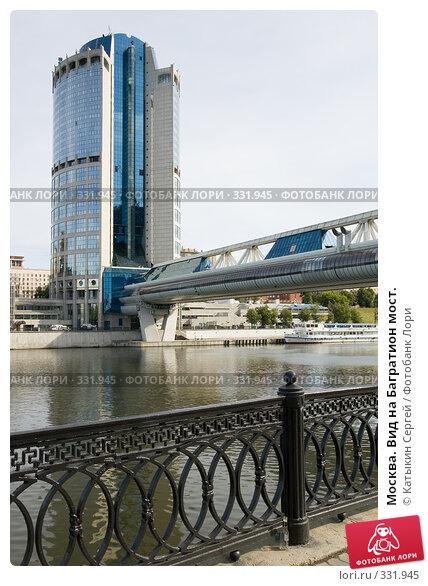 Москва. Вид на Багратион мост., фото № 331945, снято 10 июня 2008 г. (c) Катыкин Сергей / Фотобанк Лори
