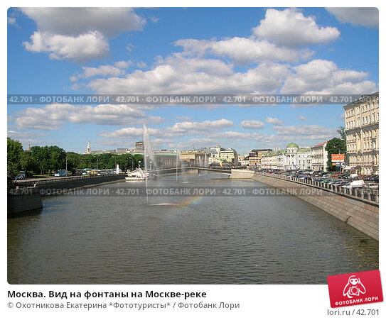 Москва. Вид на фонтаны на Москве-реке, фото № 42701, снято 22 июня 2005 г. (c) Охотникова Екатерина *Фототуристы* / Фотобанк Лори