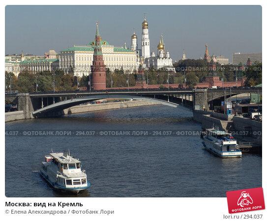 Москва: вид на Кремль, фото № 294037, снято 26 сентября 2007 г. (c) Елена Александрова / Фотобанк Лори