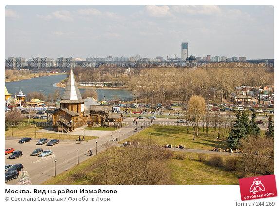 Купить «Москва. Вид на район Измайлово», фото № 244269, снято 7 апреля 2008 г. (c) Светлана Силецкая / Фотобанк Лори