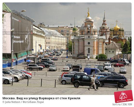 Москва. Вид на улицу Варварка от стен Кремля, фото № 336109, снято 25 июня 2008 г. (c) Julia Nelson / Фотобанк Лори